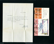 Philippines Cover 1936 Striking Flight Cachet w/7x Stamps