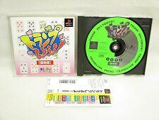 PS1 TRUMP SHIYOHYO Fukkoku Ban with SPINE Card * Playstation Japan Game p1