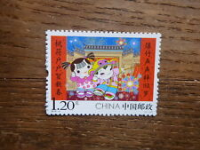 CHINA 2016 HAPPY NEW YEAR MINT STAMP