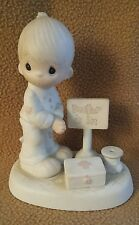 """PRECIOUS MOMENTS FIGURINE 1981 """"LORD, GIVE ME PATIENCE"""" #E-7159"""