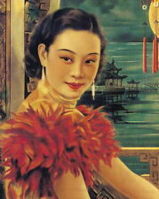 NP-168 China Great Wall The Big Smoke Wine Menu Pretty Girl Cover 1998 Palace Ho