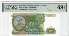 P-257 1993 100 Rubles, Russian Federation, Bank of Russia, PMG 68EPQ SUPERB GEM+