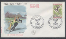 FRANCE FDC - 1546 2 JO PATINAGE ARTISTIQUE - GRENOBLE 27 Janvier 1968 - LUXE