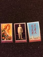 China Stamps 3of3 30TH Anni of the Death of Martyrdom  of Liu Hulan MUH 1977