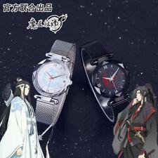 Grandmaster of Demonic Cultivation Wei Wuxian Lan Wangji Wrist Watch The Untamed