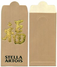 Ang pow red packet Stella Artois 1 pc new