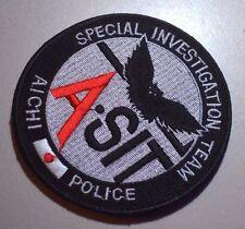 COUNTER TERRORIST Special Investigation Team 特殊事件捜査係 愛知県 JAPAN POLICE INSIGNIA