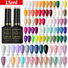15ml BORN PRETTY Pro Glitter UV Gel Nail Polish Soak Off Nail Art Varnish DIY