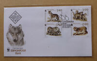 2015 BULGARIA EURASIAN WOLF 4 STAMPS FIRST DAY COVER FDC