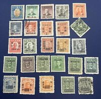 LOT OF CHINA DR. SUN STAMPS OCCUPATION, LIBERATED, OVERPRINT, SURCHARGE, EAST