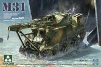 Takom 2088 1/35 US Tank Recovery Vehicle Hot