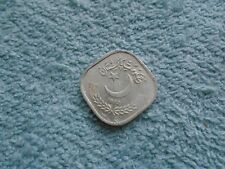 1982 Pakistan 5 Paisa Coin.