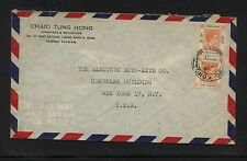 Hong Kong  airmail  cover to US   2 $1 stamps                         KEL1101-11
