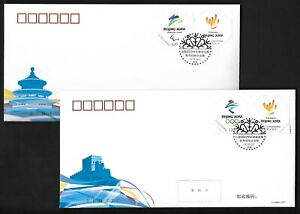 China 2019 Individualized Emblem 2022 Winter Olympic Paralympic Game 2V FDC 個52