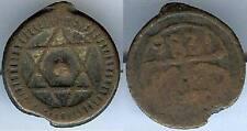 Monnaie - MAROC 4 Falus AH 1286 1869 Fès