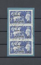 KUWAIT 1950-55 SG 92 USED Cat £54