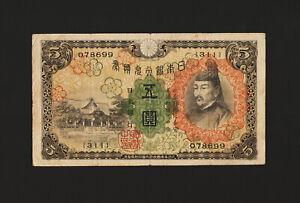 JAPAN  -  5 yen,1930 -  P 39a  -  FINE