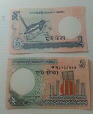 Bangladesh 2 taka del 2009 in fds