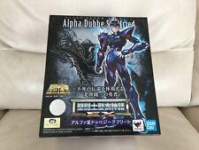 BANDAI Tamashii Nations Saint Seiya Myth Cloth EX Alpha Dubhe Siegfried - Orion