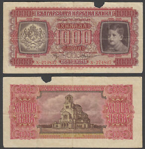 Bulgaria 1000 Leva 1943 (VG) Condition Banknote P-67 RARE