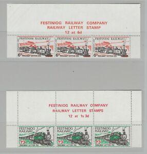 UK GB Train Festinlog Railway Cinderella stamp 5-23 MNH Gum as seen Three Scans