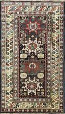 "3'3"" x 5'8""Stunning Antique Caucasian Lesghi Star Rug,Excellent Condition #15045"