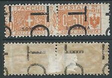 1923 SOMALIA PACCHI POSTALI 50 CENT DEMONETIZZATO MH * - D6-2