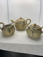 VNT Moriage Tan Vines Design Tea Pot W/Strainer Creamer Repaired Sugar Bowl