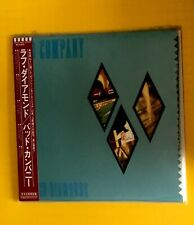 BAD COMPANY Rough Diamonds REMASTERED JAPAN MINI LP CD WPCR-12547
