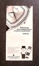 [GCG] I810 - Advertising Pubblicità -1979- UNIVERSAL GENEVE