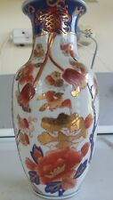 "ANTIQUE Japanese IMARI Porcelain 8"" VASE - Brush POT - jardiniere - URN - JAR"