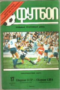 Programme USSR olympic - USA national 1991 soccer football