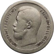 Pièces de monnaie russes