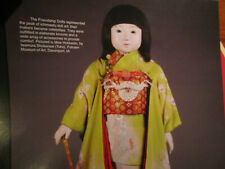 24pg Japanese Friendship Dolls History Article / Birth of Art Doll / Pate