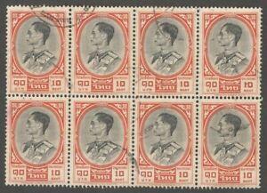 AOP Thailand #360 1961-68 10b used block of 8