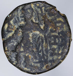 India Kushan Empire Kanishka I 127-152 AE Drachm NANA ANS Kushan 663