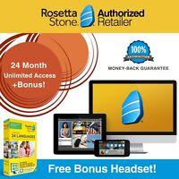 Rosetta Stone® LEARN ENGLISH HOMESCHOOL UNLIMITED ACCESS 24 MONTH  + WORKBOOKS