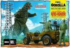MPC 1/25 SCALE Godzilla Army Jeep Model Ki t#882~MINT in BOX
