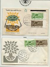YEMEN PERFORATED & IMPERFORATED   SETS  1960 REFUGEE YEAR FIRST DAY COVERS