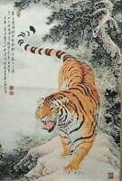 """36"""" China Tuch Seide 12 Sternzeichen Tier Tiger Malerei Wandbild Home Decoration"""