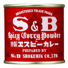S&B Spicy Curry Powder best selling curry powders aromatic tasty 20g Japan F/S