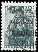 1941, Deutsche Besetzung II. WK Litauen Zarasai, 3 a II Dzf., gest. - 1775512