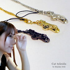 Cat kaleidoscope strap