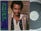 PROMO WHITE LABEL / MICHAEL HENDERSON DO IT ALL / JAPAN WITH OBI BOOGIE