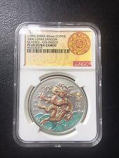 2000 China Lunar Dragon Lunar Panda Medal Silvered Color NGC PF69
