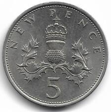 Britain Queen Elizabeth II 5 New Pence Coin - 1981