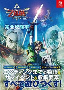 Listing 'The Legend of Zelda Skyward Sword HD Perfect Guide Book   Game