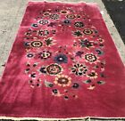 AN AWESOME ANTIQUE CHINESE RUG
