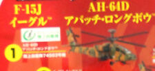 1/144 Doyusha Modern Aircraft Collection Series 11 - JSDF APACHE LB helicopter A