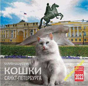 2022 Calendario.Gatti selvatici di San Pietroburgo,Russia.Lingue Inglese e russo